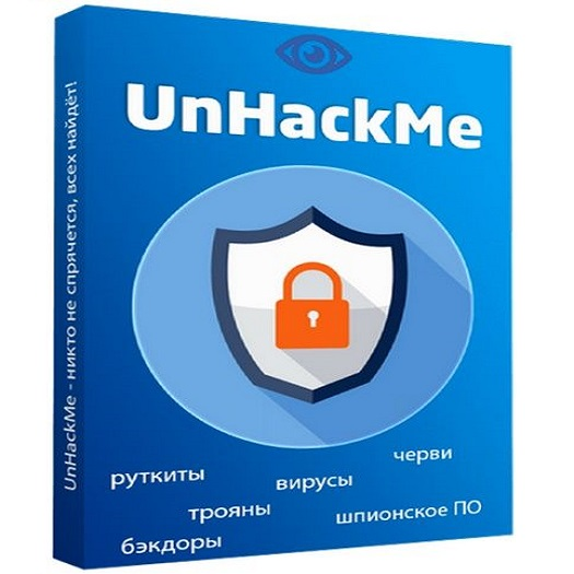 unhackme-full-download